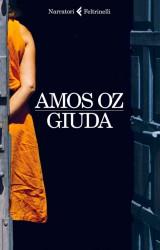 Giuda, il ritorno al romanzo di Amos Oz