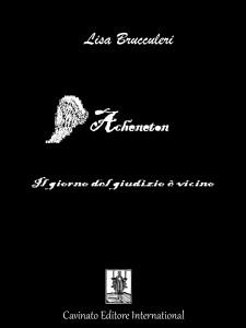 acheneton