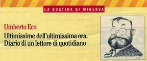 Bustina Minerva