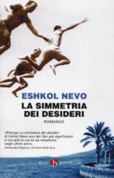 La simmetria dei desideri | Eshkol Nevo