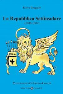 La Repubblica Settinsulare