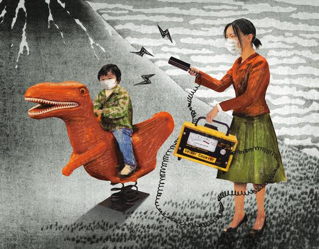 L'articolo di Banana Yoshimoto sul disastro di Fukushima