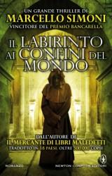 Il labirinto ai confini del mondo, un thriller di Marcello Simoni