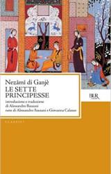 """""""Le sette principesse"""": viaggio nella Persia di re Bahram"""
